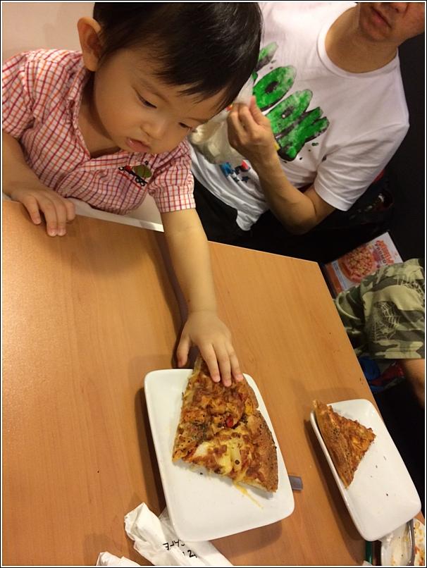 Pretzel Pizza