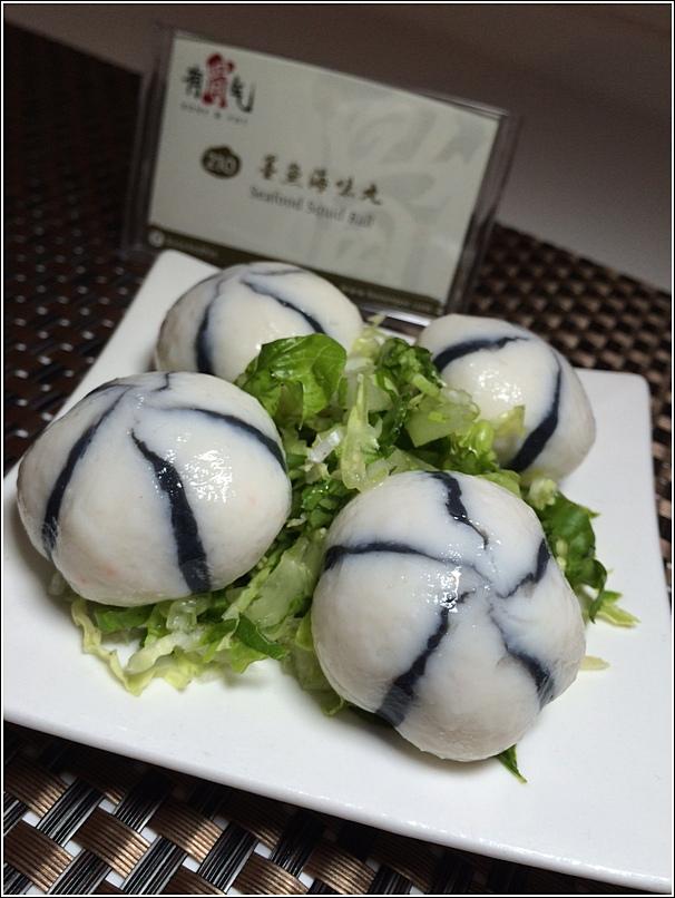 Bone & Pot Collagen Soup Seafood Squid Ball