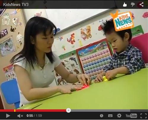 KidsNews TV3