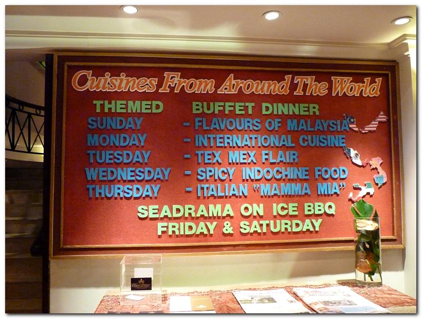 Buffet Dinner Terazza Brasserie Grand Dorsett Subang Hotel