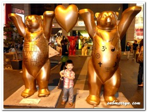 United Buddy Bears