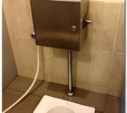 Locked flush