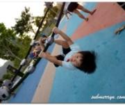 desa park city playground