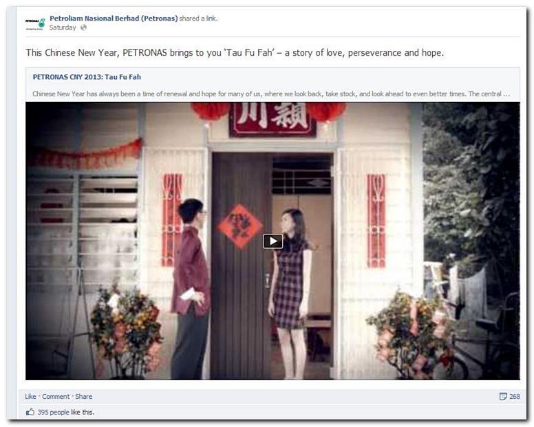Petronas CNY TauFuFah ad