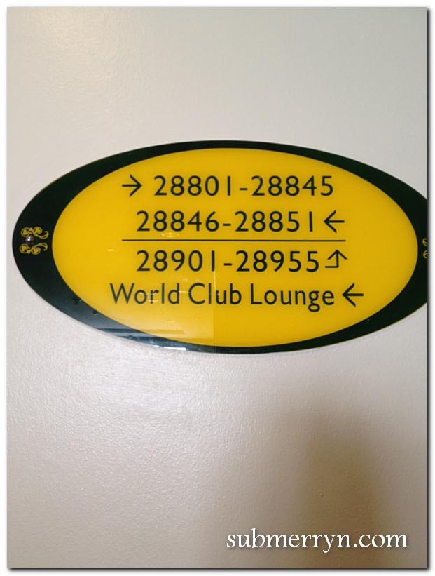 World Club Lounge