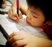 kindergarten homework