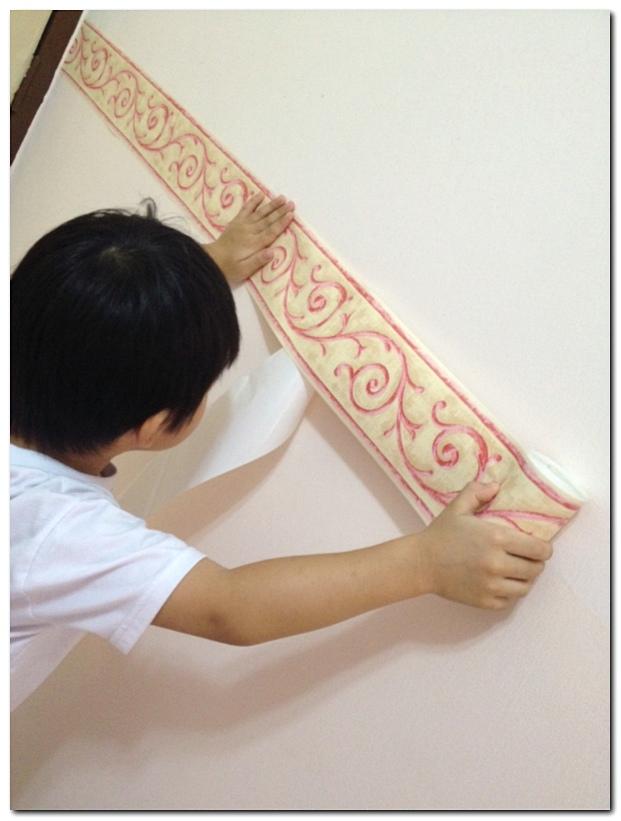 wallpaper border_2