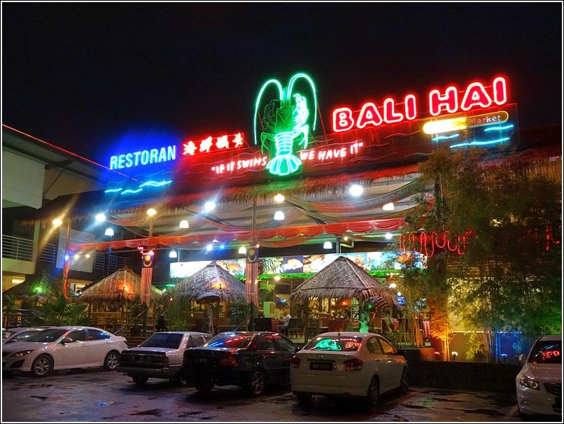 Bali Hai Lobster Promo_1