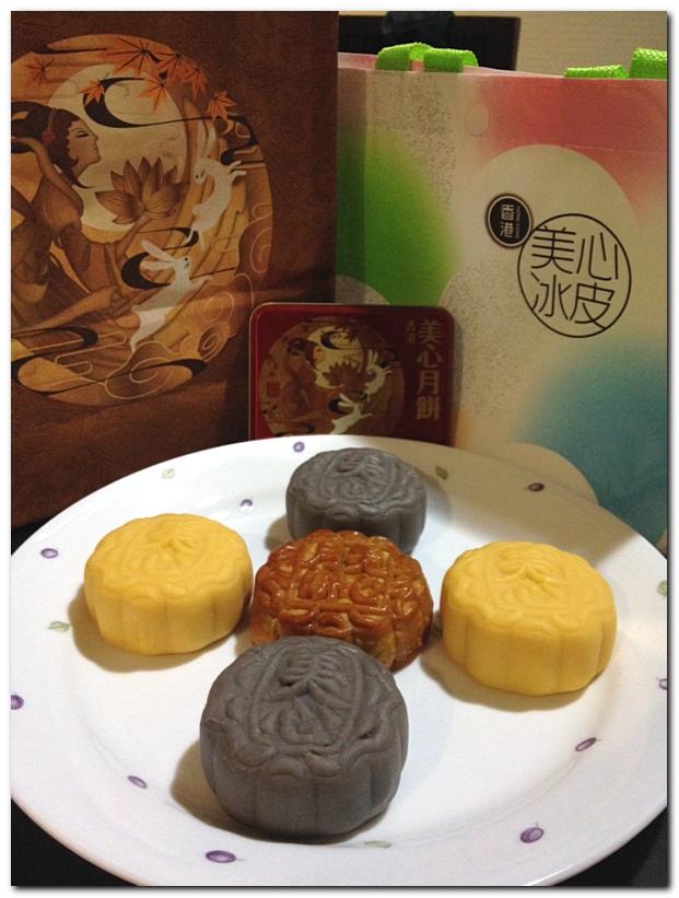 Hong Kong Mei-Xin's Mooncake