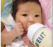 Avent feeding bottle