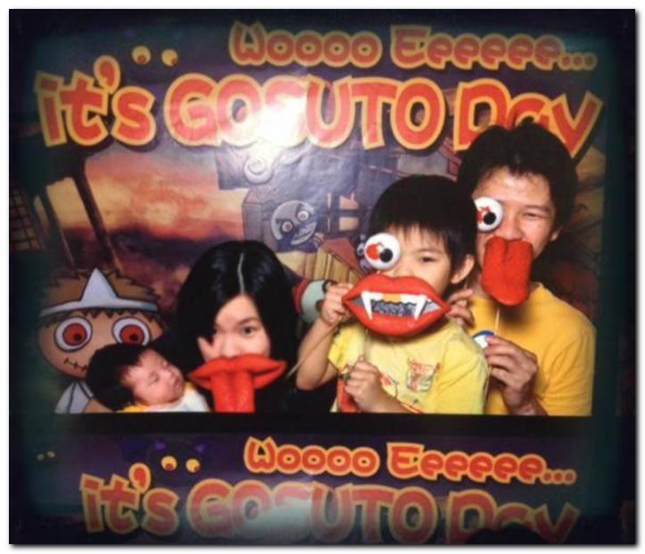 Gosuto family