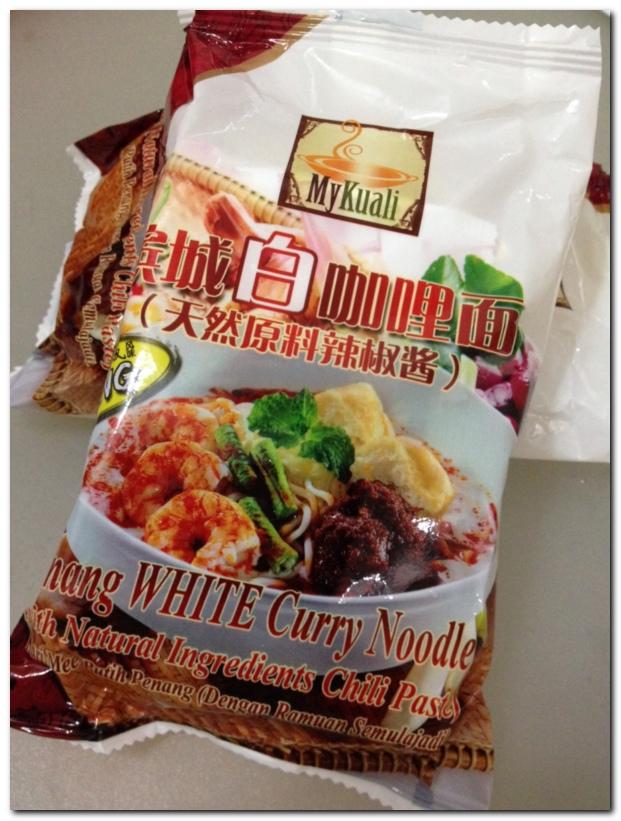 my kuali penang white curry_1