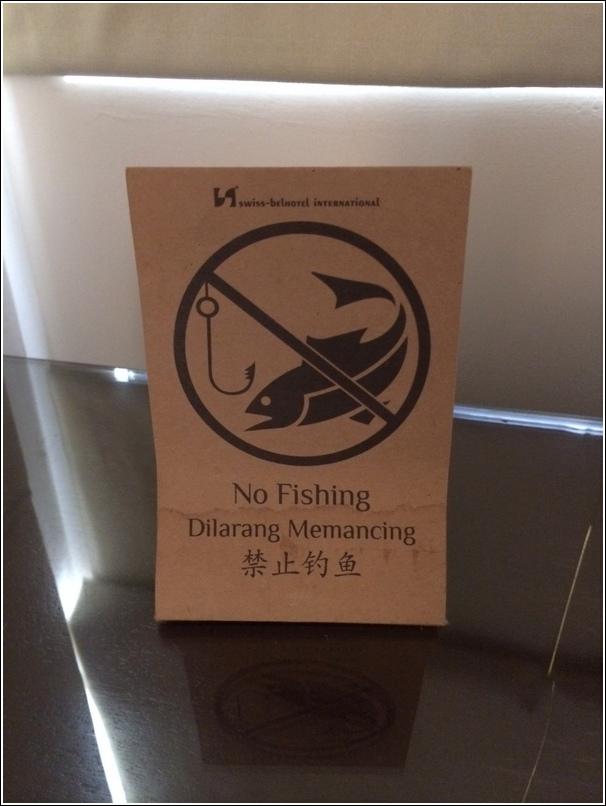 no fishing at golden palm tree