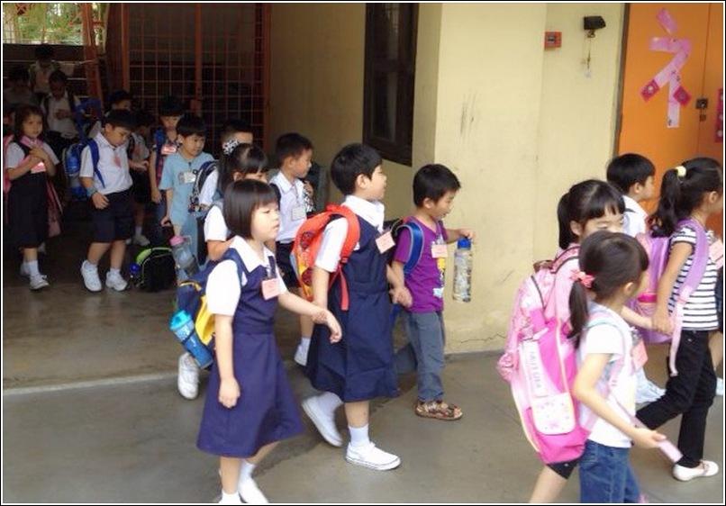 school orientation_2