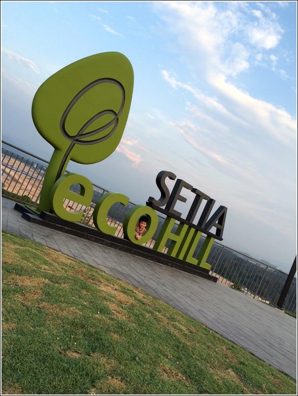Setia EcoHill playground_4