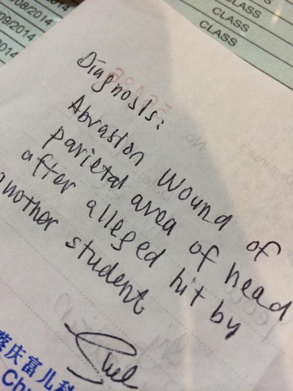 school insurance claim