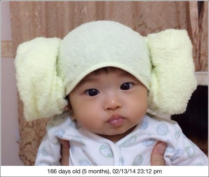 Ayden 5 months