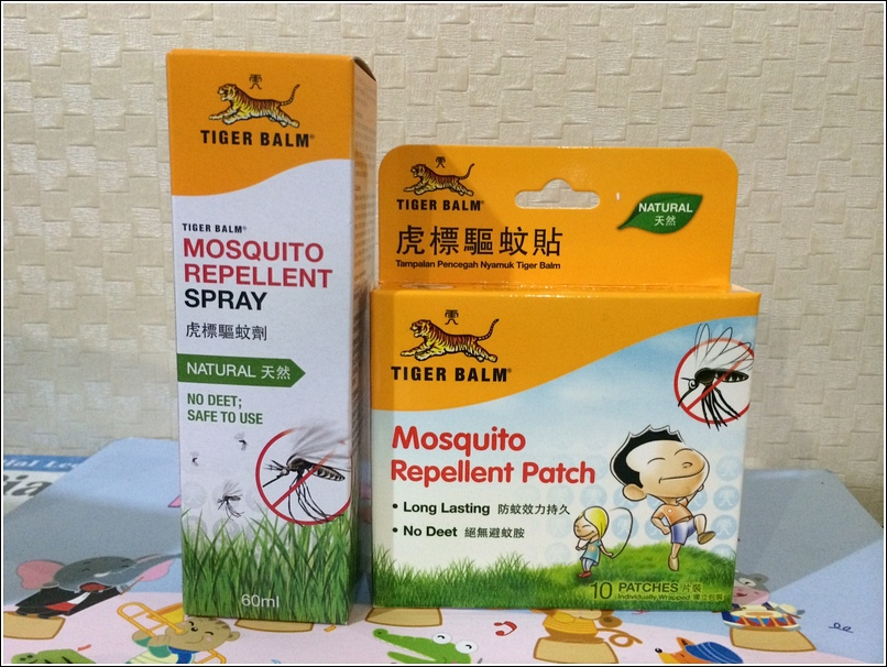 Tiger Balm Mosquito Repellent Patch_8