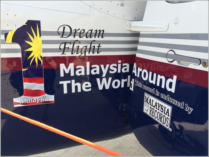 Subang International Air Carnival 2014_Captain James Tan_plane