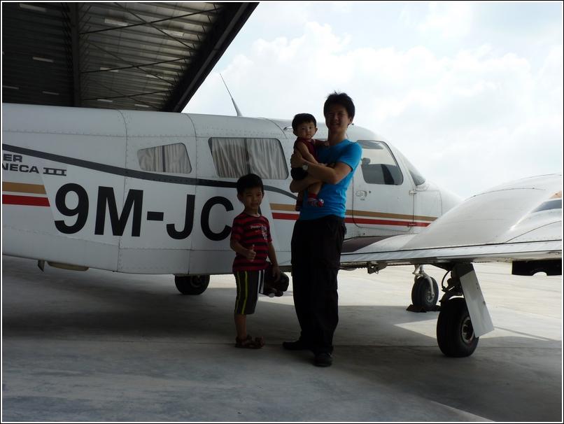 Subang International Air Carnival 2014_private jet