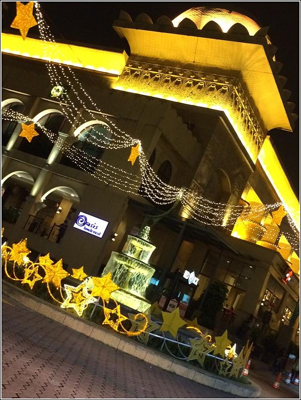 Sunway Raya Street Decor