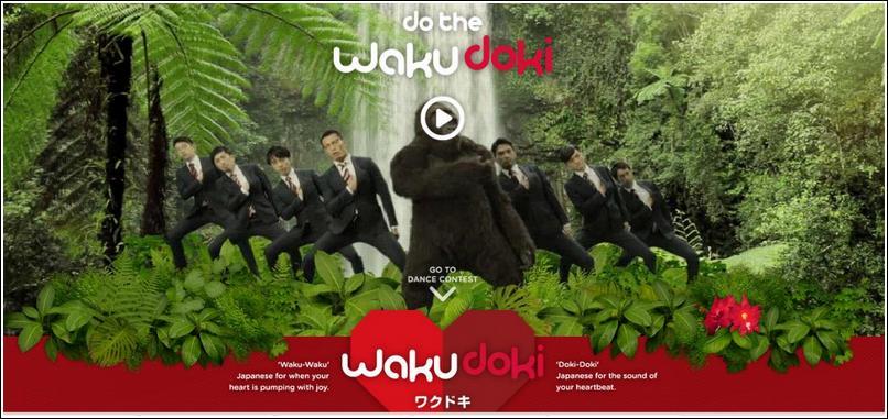 Wakudoki dance competition