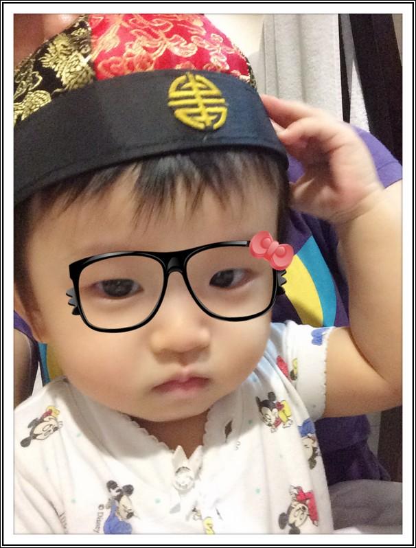 Ayden chinese