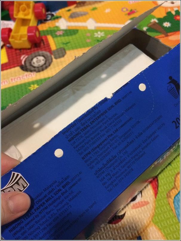 tissue box foam whale 1