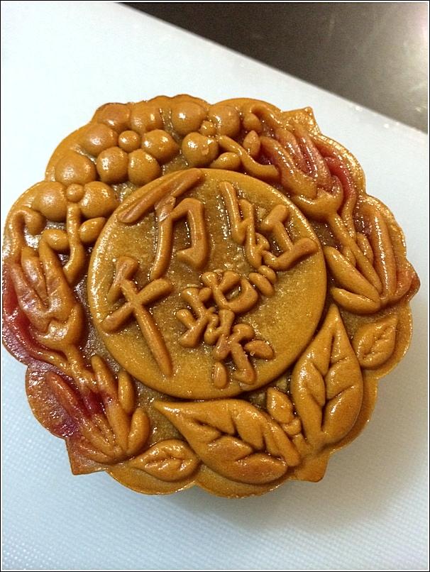 Haewaytian Noble Delight mooncake