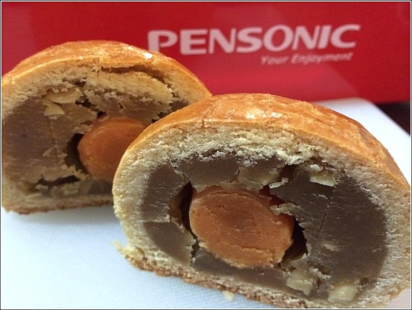 Pensonic Shanghai mooncake