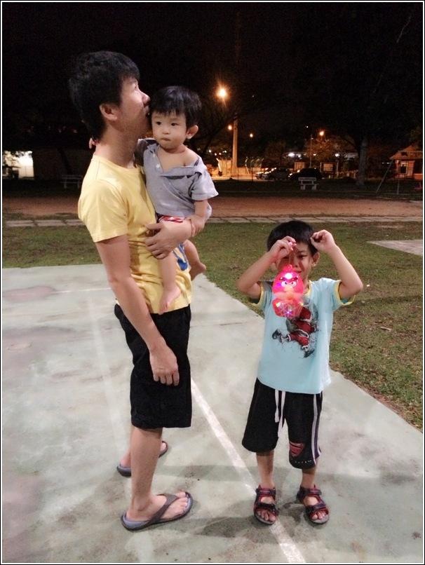 Playing lantern