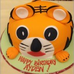 Tiger Cake from Secret Recipe
