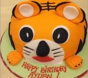 Tiger Cake from Secret Recipe