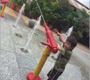 Water Piazza 1 Utama 2