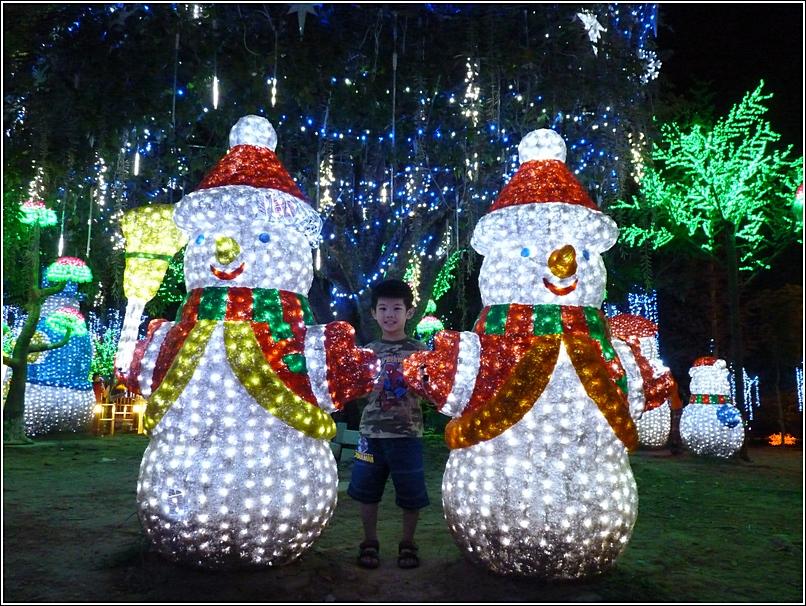 i-City snowman