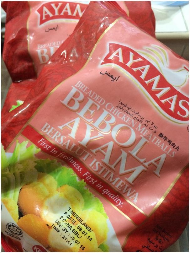 Ayamas Chicken Balls