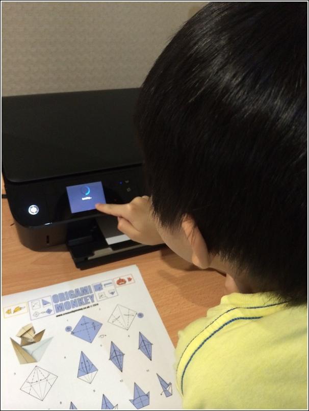 HP Print App Origami