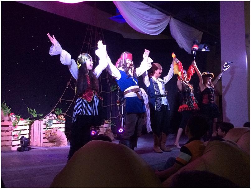 Vivas Magic Pirates The School