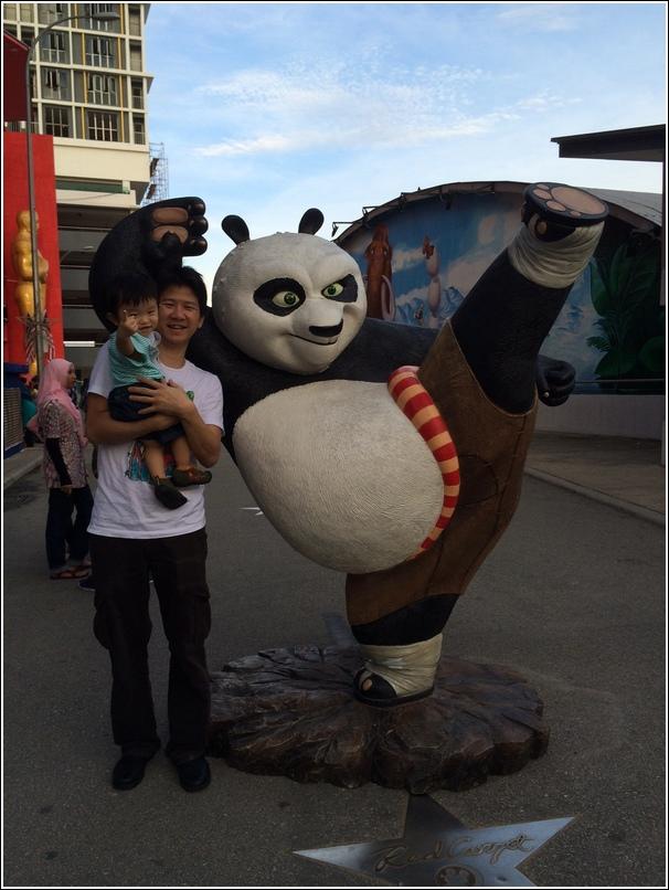 kung fu panda in i-city