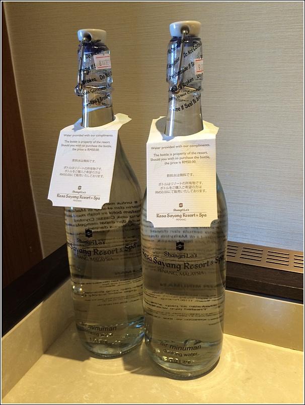 Rasa Sayang Shangri La Penang Drinking water