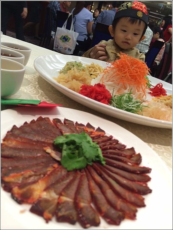 Parkroyal Lamb Yee Sang