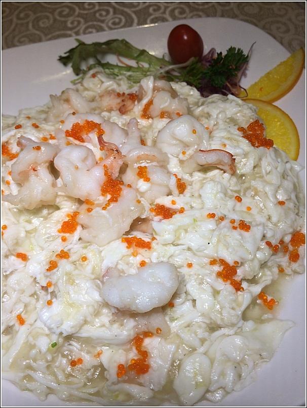 Parkroyal Prawn dish
