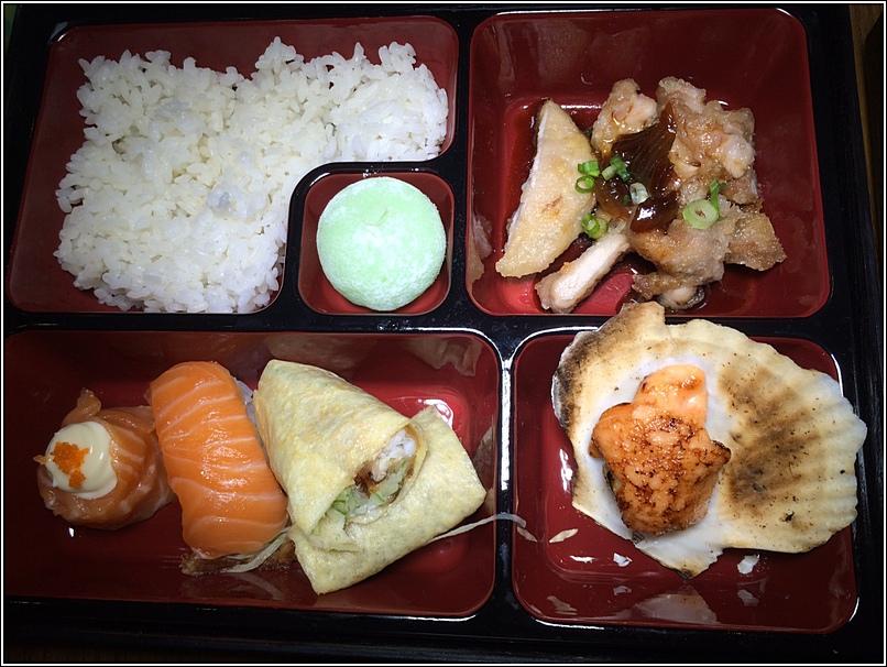 Sakae sushi bento meal set