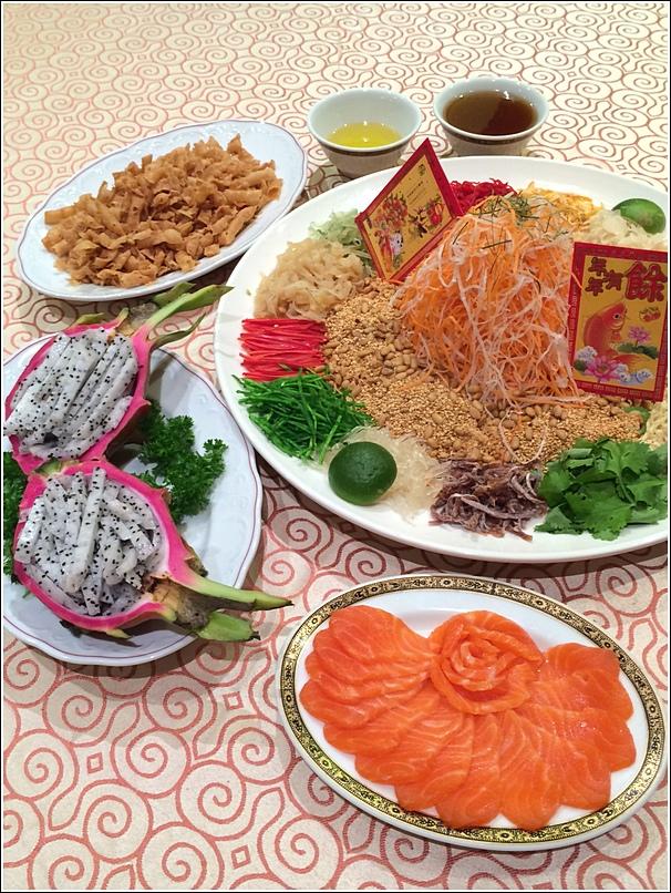 Corus Salmon Fish Yee Sang
