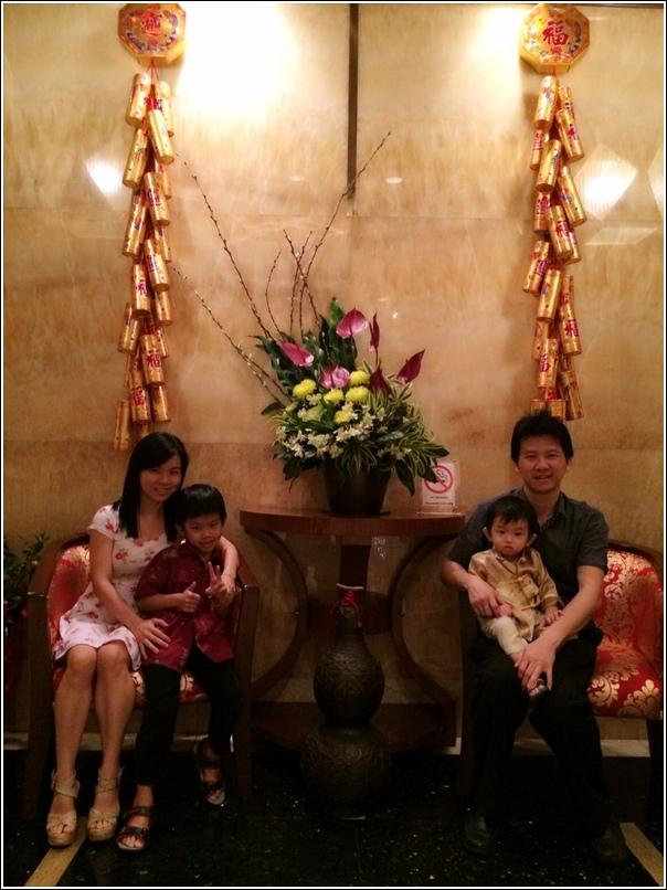 Submerryn family