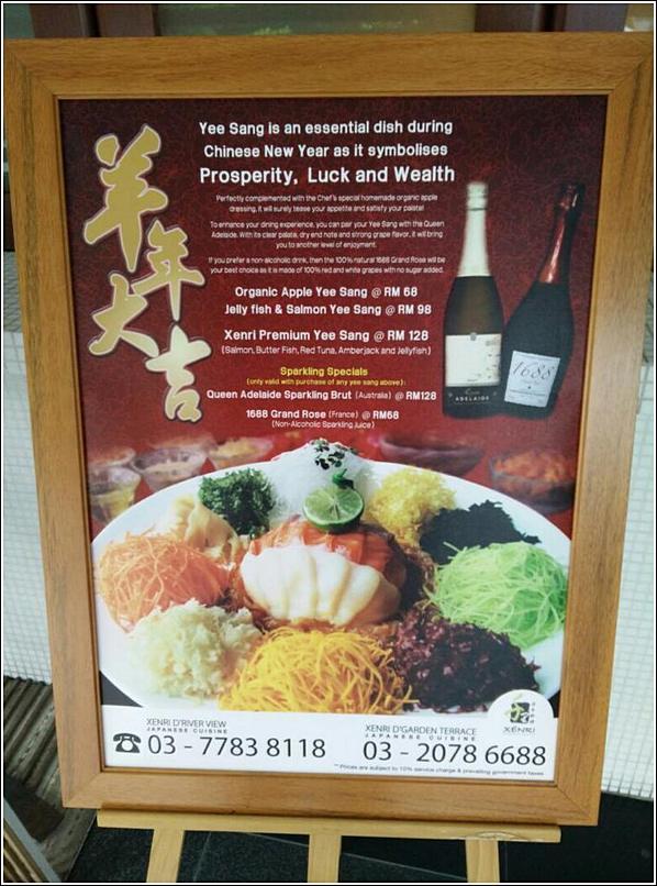 Xenri Chinese New Year Lou Sang price
