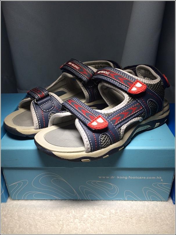 Dr Kong boys sandal