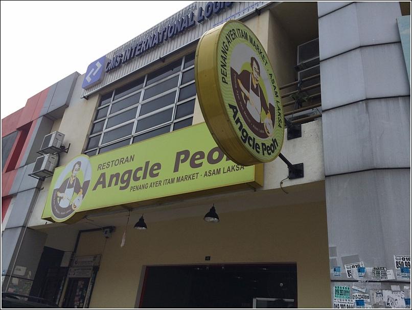 Angcle Peoh penang food