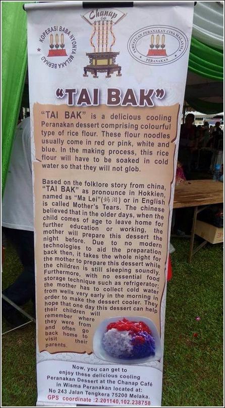 Tai Bak meaning