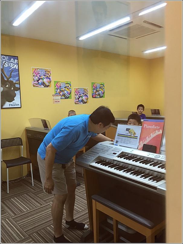 Fantasia Music Yamaha